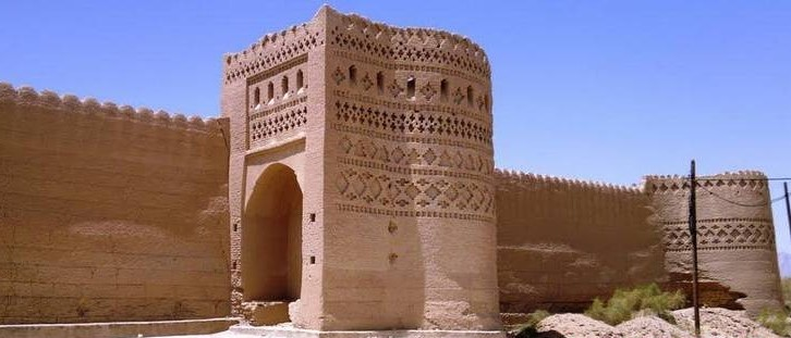 استان: يزد شهرستان:مهريز بخش:مركزي روستای:هرفته
